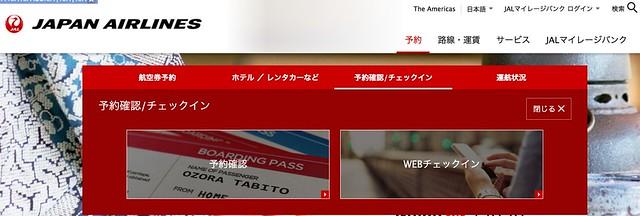 FireShot Capture 350 - JAPAN AIRLINES _ American Region - 航空券, 運賃案内_ - http___www.ar.jal.com_arl_ja_