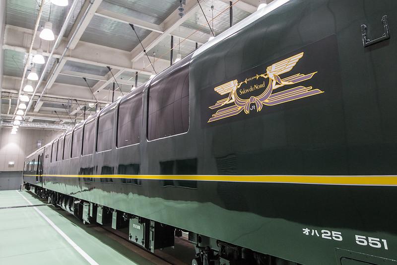 Kyoto-Railway-Museum-174
