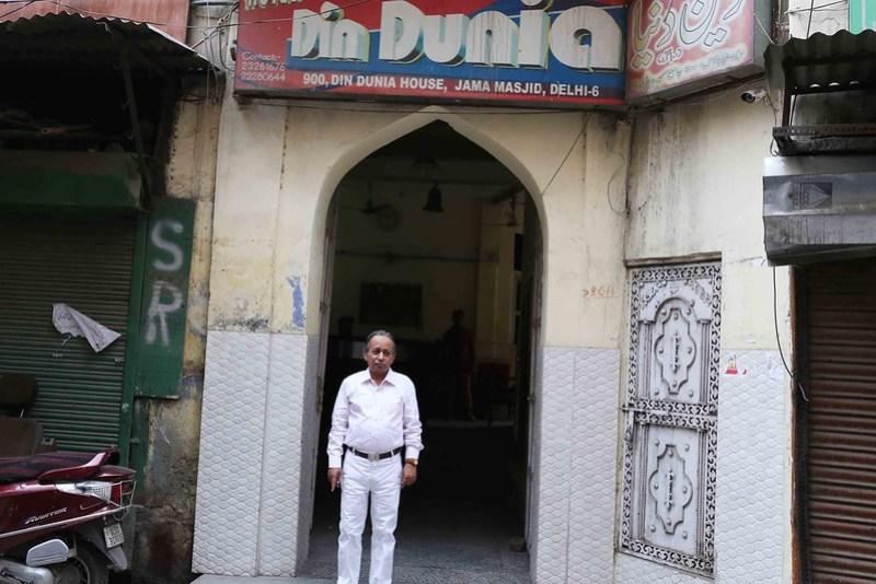 Mission Delhi - Asif Fehmi, Khwaja Press, Chhatta Sheikh Manglu
