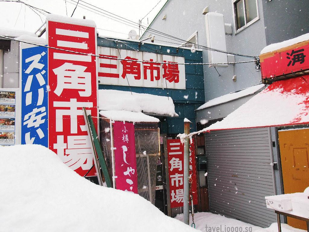 Otaru Sankaku - travel.joogo.sg