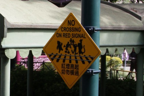 Staff only level crossing on the Hong Kong Disneyland Railroad