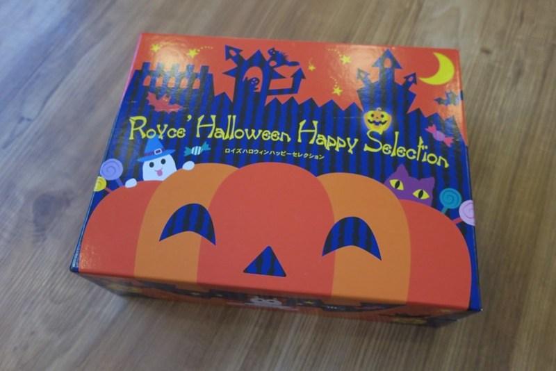 Royce' Halloween