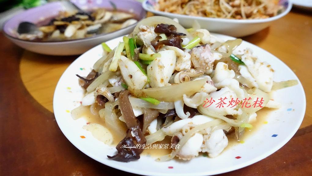 沙茶炒花枝-食材新鮮怎麼搭都美味 沙茶炒花枝