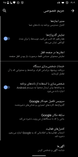 Android privacy settings, RTL language