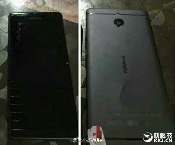 Nokia-telefono