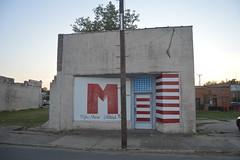 239 McGehee, AR