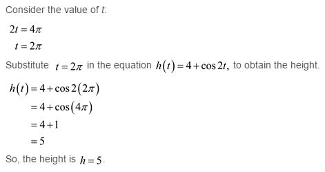 Stewart-Calculus-7e-Solutions-Chapter-16.2-Vector-Calculus-48E-6