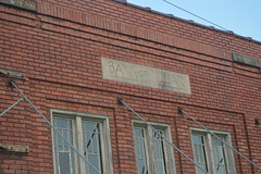 236 Old Bank of Tillar Building, Tillar, AR