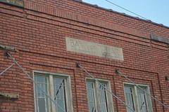 236 Old Bank of Tillar Building, Tillar, AR