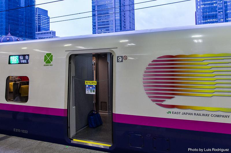 Shinkansen Series E2-52
