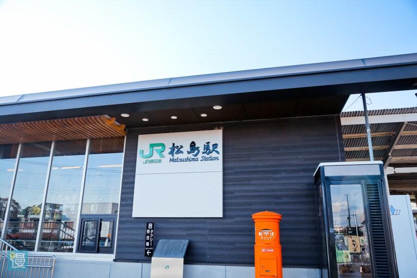 松島美食 2016 - 439