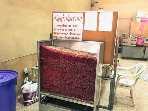Yi De Tang (Ruamkatanyu Foundation) in Bangkok, Thailand for Coffin Donation and Merit Making.