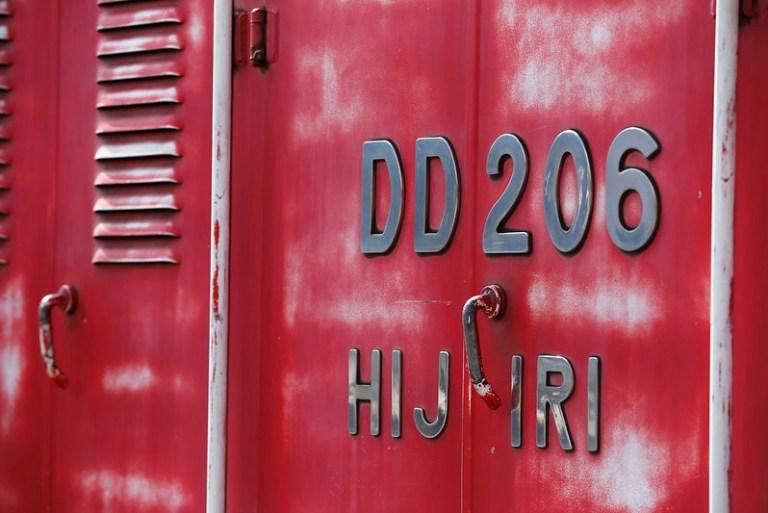 DD20-6
