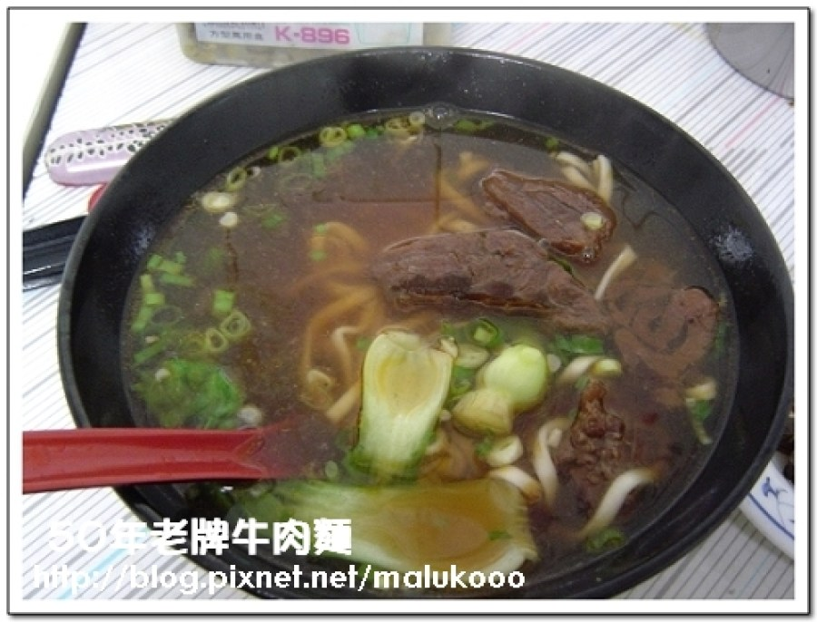 12 September 2012: Huayin Food Street | Taipei, Taiwan84