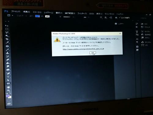 Adobe系アプリもしっかり使えてます