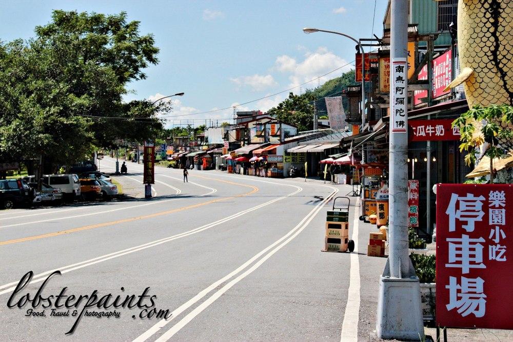 14 September 2012: Liyu Lake Scenic Area 鲤鱼潭 | Hualien, Taiwan