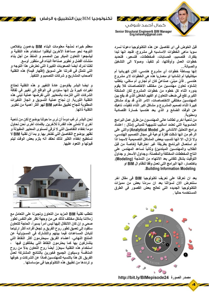 BIMarabia1_Page_07