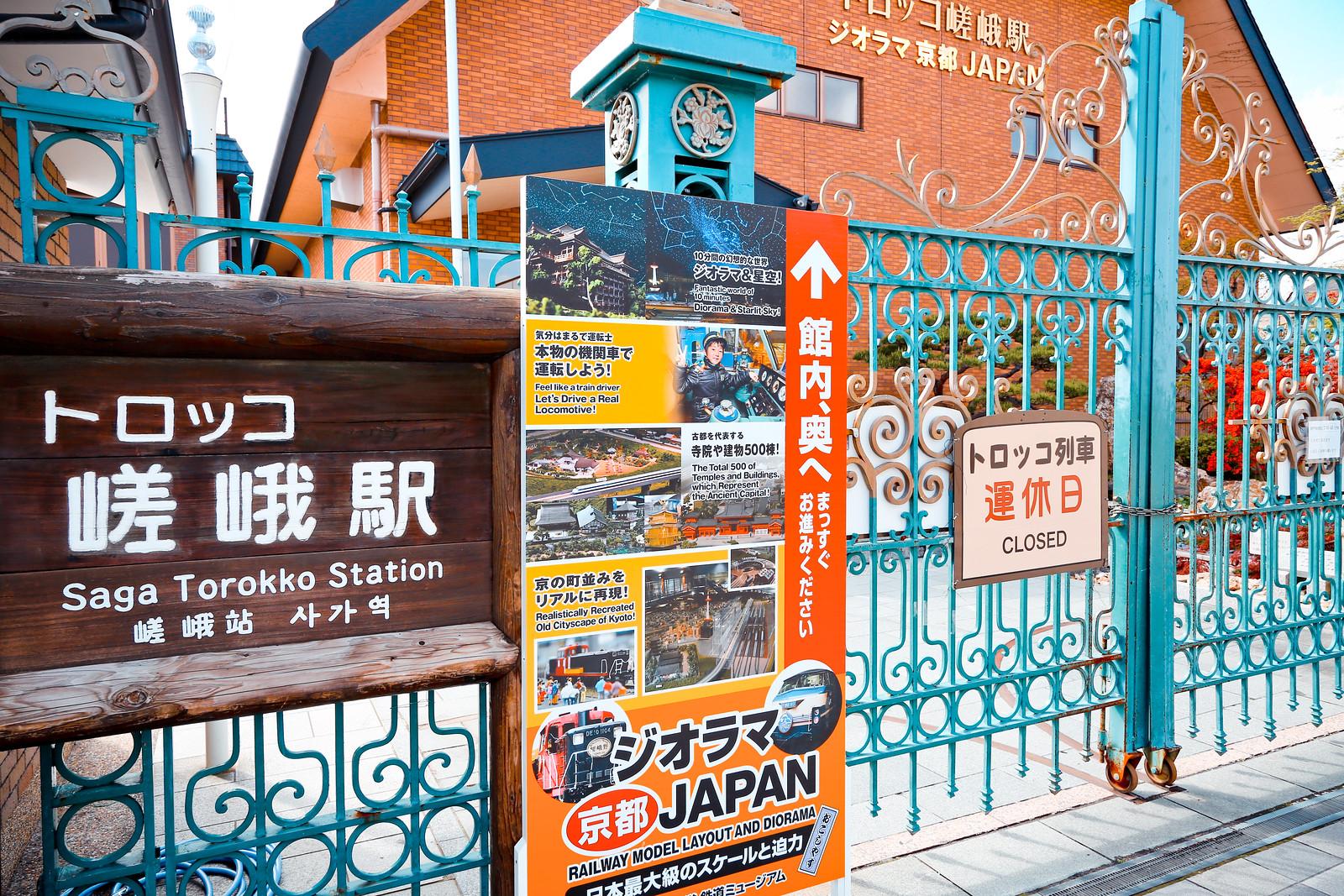 2015 April 京都嵐山 346