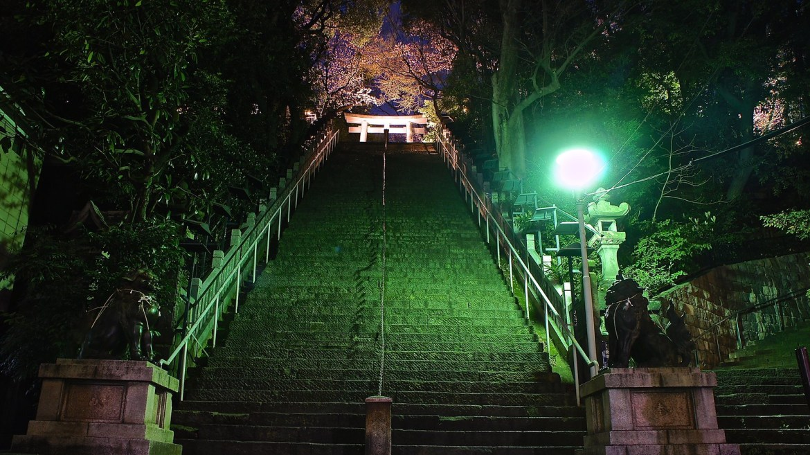 Stone Stairway of success : Atago Shrine in Tokyo