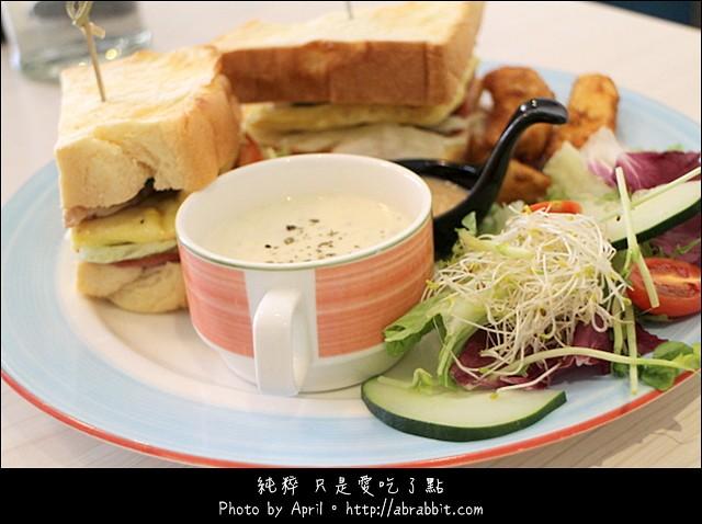 18160366098 32fca4d0e4 z - [台中]Lazy sun cafe–早午餐、義大利麵、燉飯、炸物、甜點通通有!@SOGO 西區