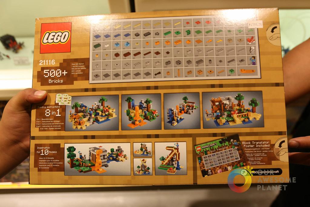Lego Store Philippines-42.jpg
