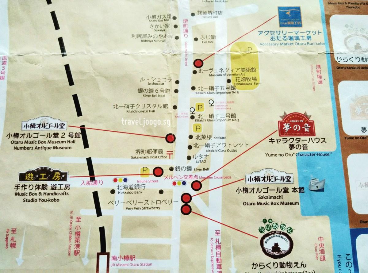 Otaru Map 1 - travel.joogo.sg