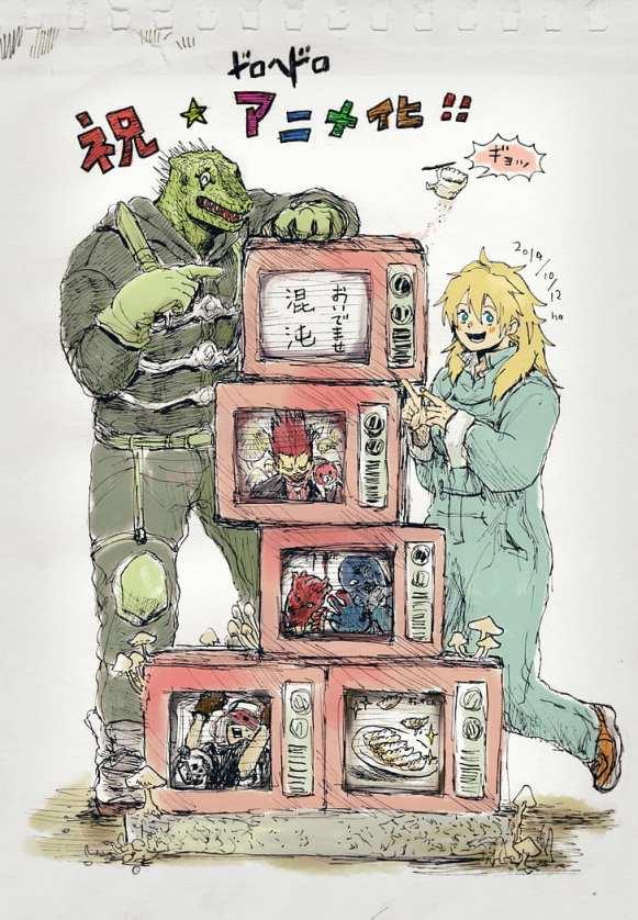 Dorohedoro, anime girls, anime boys, 2D, manga sketch, vertical, HD wallpaper