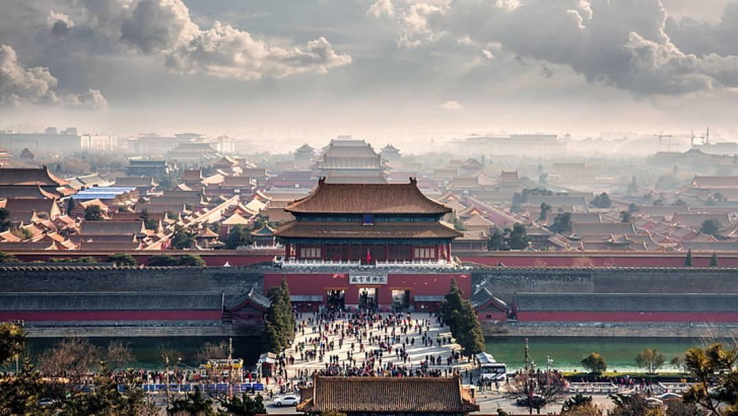 Forbidden city 1080P, 2K, 4K, 5K HD wallpapers free download | Wallpaper  Flare