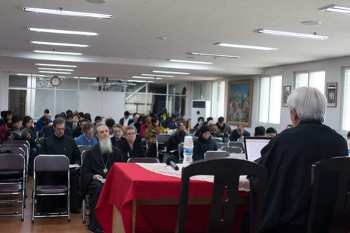 International Symposium: Orthodox Christianity & Contemporary Problems: The Challenges of Technology