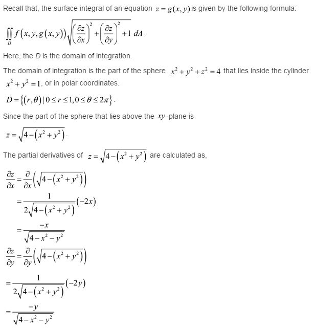 Stewart-Calculus-7e-Solutions-Chapter-16.7-Vector-Calculus-16E