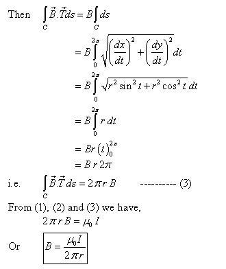 Stewart-Calculus-7e-Solutions-Chapter-16.2-Vector-Calculus-52E-4