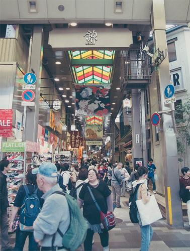 Entrance of Nishiki Market