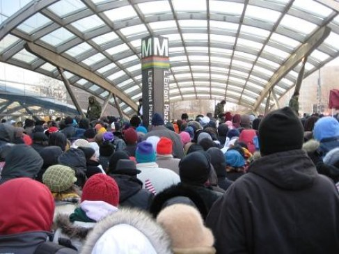 Metro on Day of President Barack Obama's Inauguration, 2009.
