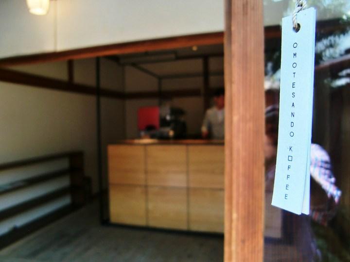 Omotesando Koffee