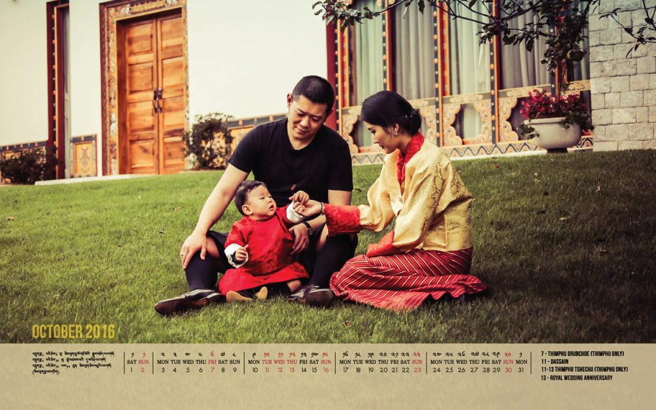 2016 - October Calendar