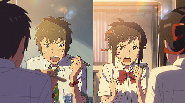 Your Name Anime Movie Still