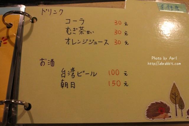 30257505700 4530f4eb76 z - [台中]異鄉人咖哩 日式食堂--日籍主廚料理,滋味超棒的日式咖哩,每種口味都好好吃啊!@西區 向上北路 勤美