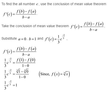 stewart-calculus-7e-solutions-Chapter-3.2-Applications-of-Differentiation-11E-1
