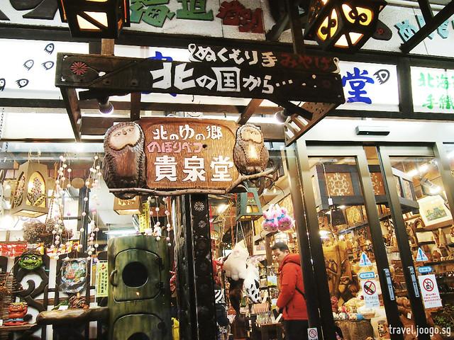Noboribetsu Onsen Town 2 - travel.joogo.sg