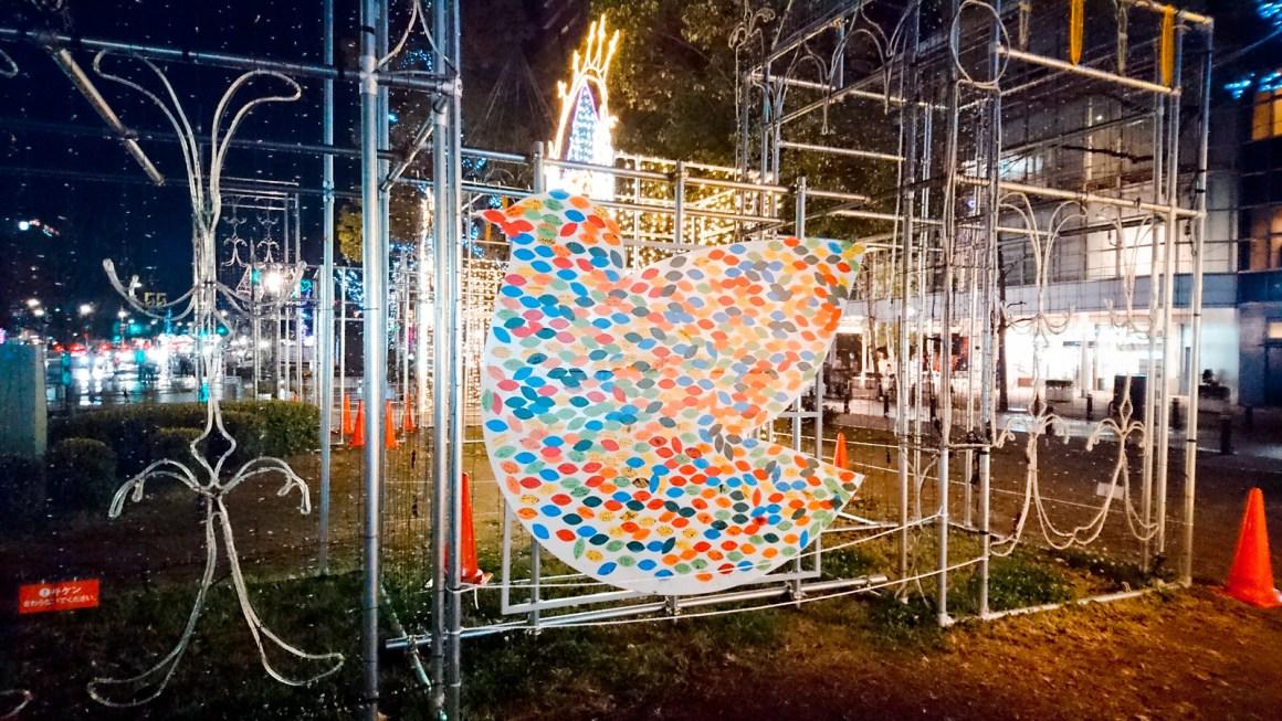 2016 廣島夢幻彩燈節 Hiroshima 23