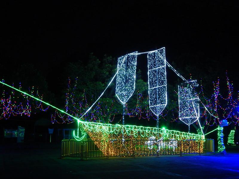 City Girl City Stories: Shenzhen Festival of Lights
