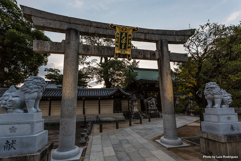 Kitano Tenmangu-92