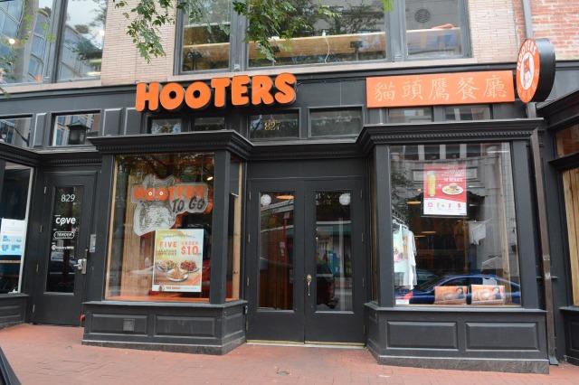 Hooters.577e9543ba168