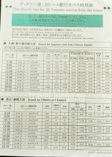 Tomamu Tower Shuttle Bus Timetable - travel.joogo.sg