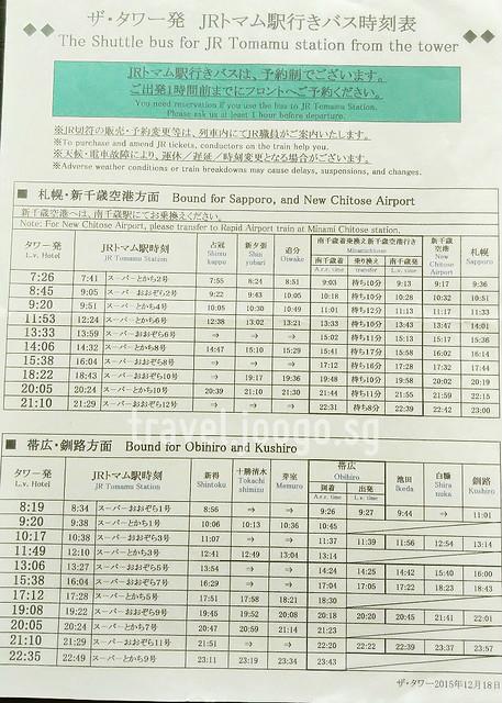Tomamu Tower Shuttle Bus Timetable - travel.joogo.sg