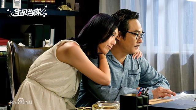 Girl in the big house Miriam Yeung Francis Ng