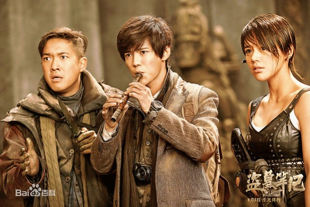 Time Raiders Lu Han Movie Stills