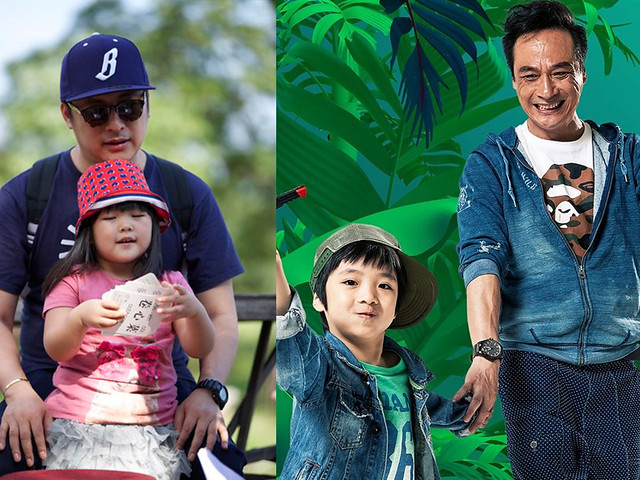 Daddy Where Are We Going Francis Ng Angela Wang