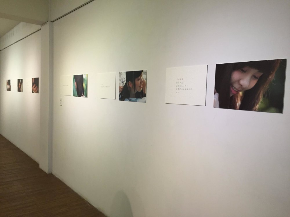 《安伊爾攝影個展》  Ann Ear Photography Exhibition