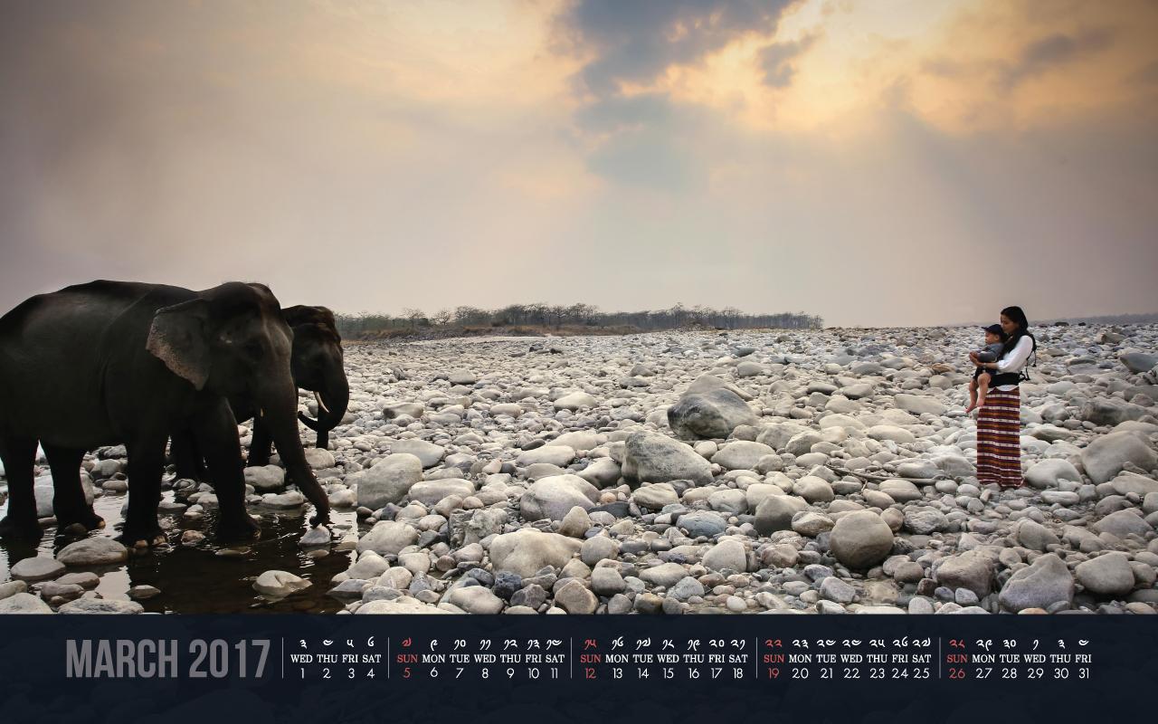 2017 - March Calendar